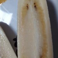 กล้วยน้ำว้า ปากช่อง 50