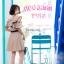 พร้อมส่ง เดรสเกาหลีโชว์ไหล่ thumbnail 6